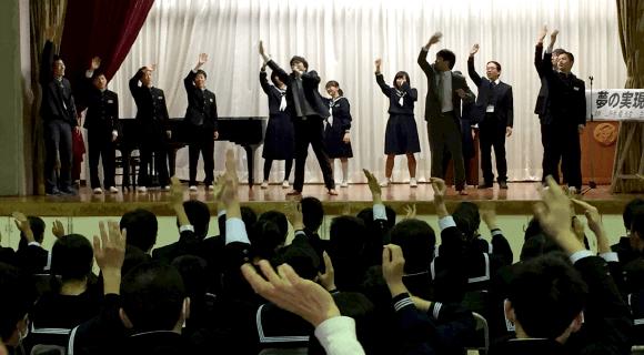 学校関連のイベント|タレント派遣・芸人・芸能人派遣はジョイントプランニングへ