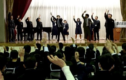 タレント派遣・芸能人派遣はジョイントプランニングへ|学校関連イベント