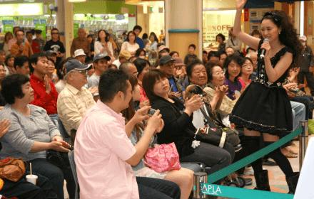 タレント派遣・芸能人派遣はジョイントプランニングへ|ショッピングモールイベント