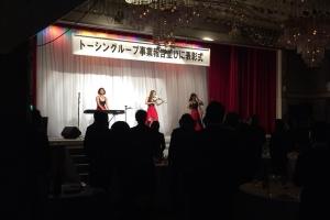 名古屋 企業パーティー