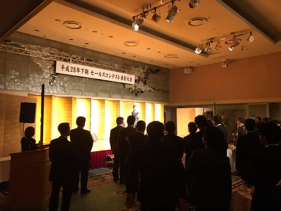 芸能人・タレント起業パーティーイベント_01
